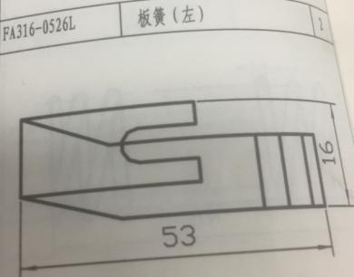 FA316-0526L
