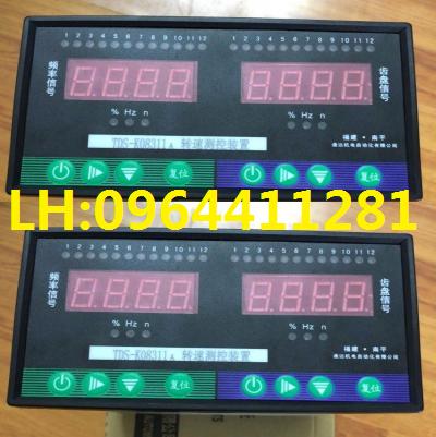 TDS-K08311A