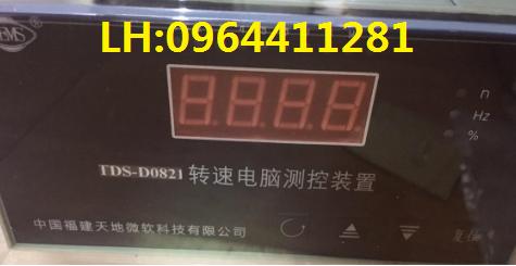 TDS-D0821
